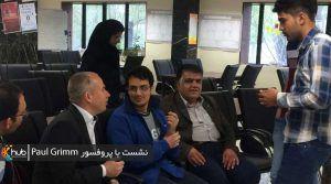 دیدار Prof. Dr. Paul Grimm با استارتاپهای بازی ساز هاب اصفهان