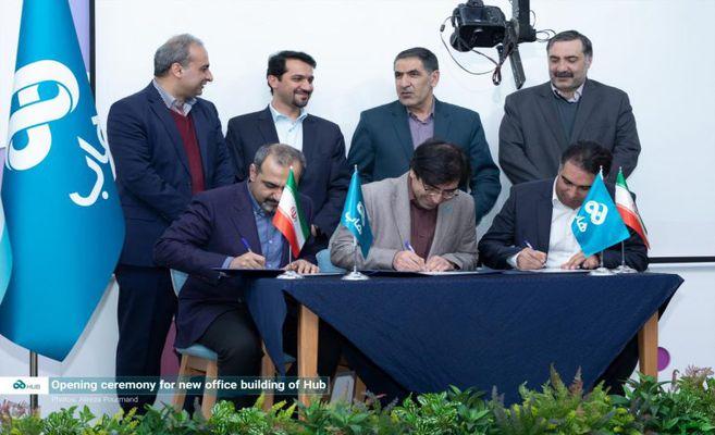 مراسم افتتاح ساختمان جدید شرکت هوشمند اول بهشتی برگزار شد