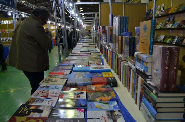 شانزدهمین نمایشگاه کتاب استان سمنان و هفتمین نمایشگاه کتاب شهرستان شاهرود ۱۱ الی ۱۶ آذرماه سال جاری برگزار خواهد شد...