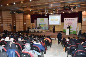 رویداد از ایده تا استارتاپ در چهارمحال و بختیاری برگزار شد