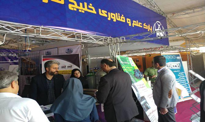 حضور شرکت های دانش بنیان و واحدهای فناور پارک علم و فناوری خلیج فارس در سومین نمایشگاه بازار تکنولوژی و نوآوری نفت و گاز عسلویه