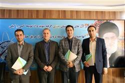 مراسم معارفه معاون پشتیبانی، معاون فناوری و نوآوری و مدیر مرکز رشد واحدهای فناور شهرستان ساری برگزار شد