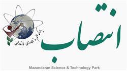 معاون پشتیبانی، معاون فناوری و نوآوری و مدیر مرکز رشد واحدهای فناور شهرستان ساری منصوب شدند