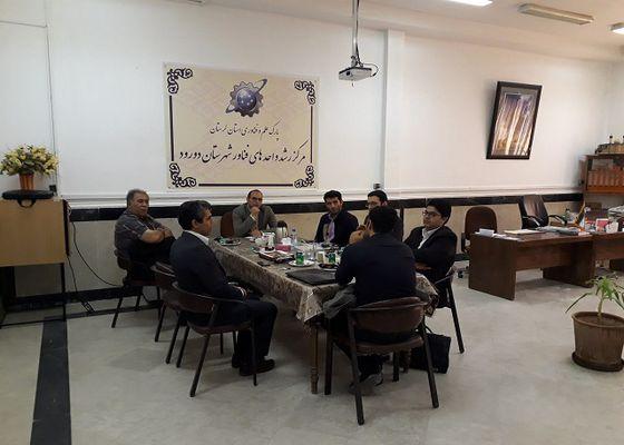 برگزاری هفتمین جلسه شورای فناوری مرکز رشد واحد های فناور شهرستان دورود