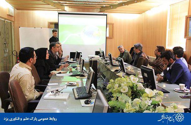گزارش تصویری برگزاری دومین جلسه شورای پذیرش پردیس زیست فناوری در سال ۱۳۹۸