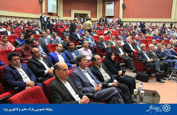 گزارش تصویری افتتاح بیست و هفتمین کنفرانس مهندسی برق ایران