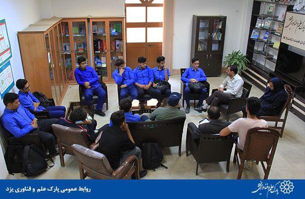 گزارش تصویری بازدید دانش آموزان هنرستان پسرانه شهید رجایی از پارک علم و فناوری یزد