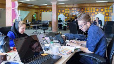 همایش فرصت های تولید محتوا و کسب و کارهای دیجیتال برگزار شد.