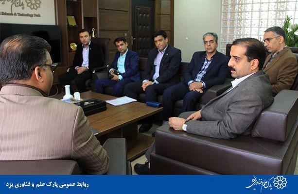 گزارش تصویری دیدار رئیس پارک علم و فناوری با مدیر شعب بانک تجارت استان یزد