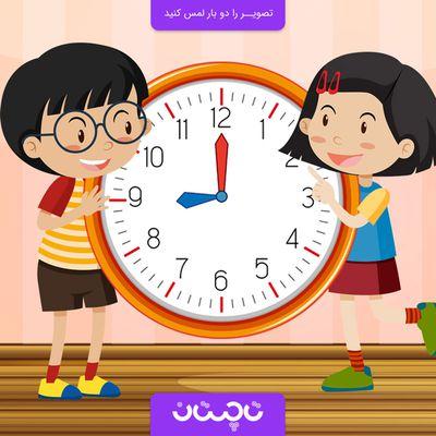 هر شب ساعت ۹ یک داستان و ترانه جدید در تاچستان ببینید!
