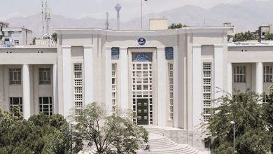 فرآیندهای اجرایی پارک علم و فناوری دانشگاه علوم پزشکی تهران آغاز شد.
