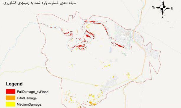 افزایش بهره وری کشاورزی در کشور با استفاده از تصاویر ماهواره ای