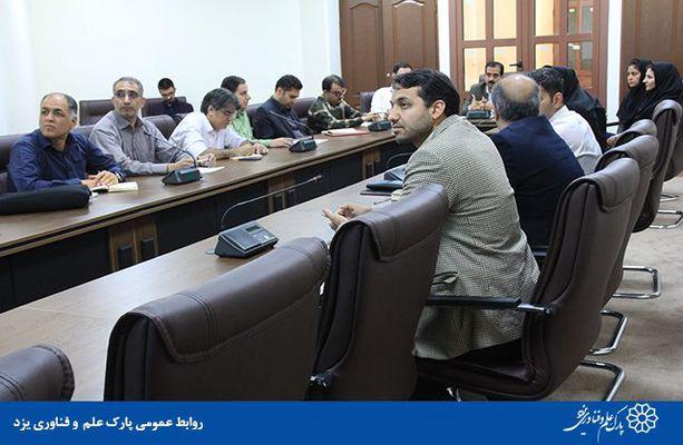 گزارش تصویری بیست و سومین جلسه شورای هماهنگی پردیس های فناوری