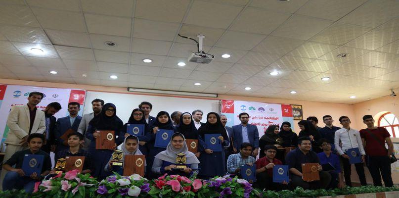 آیین اختتامیه سومین جشنواره ایتاپ دانش آموزی برگزار شد