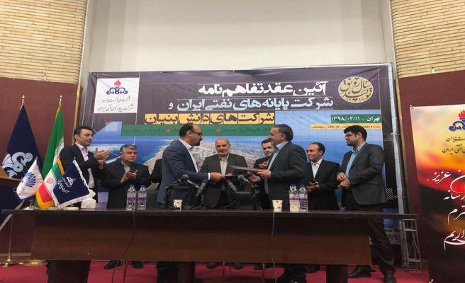 انعقاد تفاهمنامه همکاری بین شرکت پایانههای نفتی ایران و پارک علم و فناوری خوزستان
