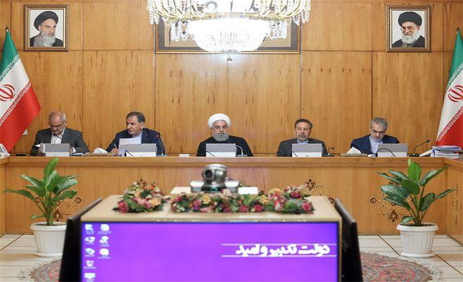 در جلسه هیات دولت به ریاست روحانی؛ آییننامه طرح حمایت از شرکتهای نوپا در اقتصاد دیجیتال تصویب شد