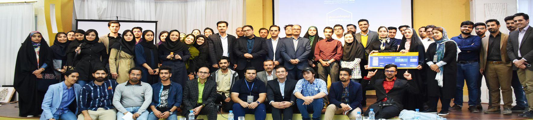 رویداد اینوتکس پیچ در بیرجند برگزار شد.