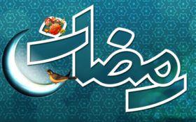 فعالسازی بسته اینترنتی افطار تا سحر همراه اول به مناسبت ماه رمضان