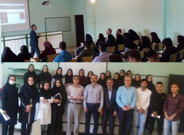 حمایت های پارک علم و فناوری کرمانشاه؛            در نشستی به  دانشجویان پردیس کشاورزی و منابع طبیعی دانشگاه رازی معرفی شد