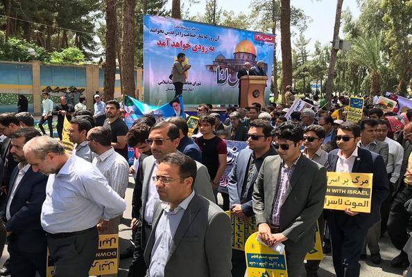 حضور مدیریت و کارکنان پارک علم و فناوری سیستان و بلوچستان در راهپیمایی باشکوه و دشمن شکن یوم ا... قدس شریف