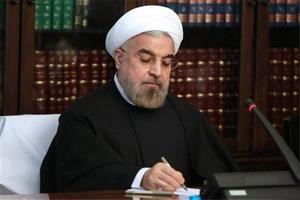 قانون حمایت از کالای ایران ساخت ابلاغ شد