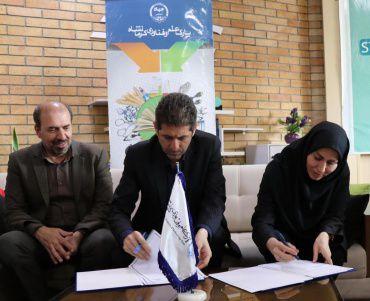 پارک علم و فناوری کرمانشاه؛ برای نخستین بار در استان مرکز شکوفایی خلاقیت در پژوهش سرا های دانش آموزی راه اندازی می کند