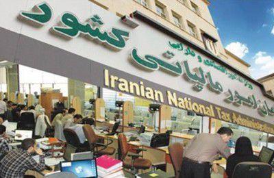 ساعت کاری بانک ملی برای تسهیل پرداخت مالیات مودیان افزایش یافت + جدول