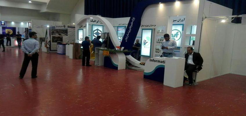 حضور پارک علم و فناوری گیلان در نمایشگاه محصولات فناورانه  ExporTech