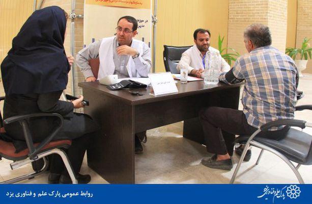 گزارش تصویری استقرار تیم بسیج ملی سنجش فشار خون در پارک علم و فناوری یزد
