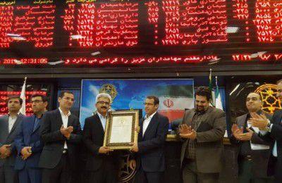 فارس من|دلایل اخراج شرکتهای بورسی و فرابورسی به بازار پایه
