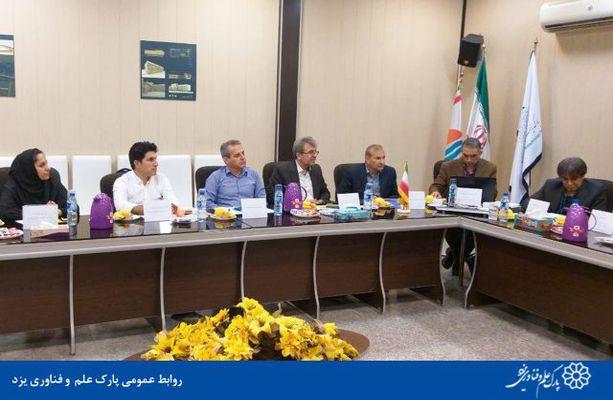 گزارش تصویری برگزاری نخستین هیئت اجرایی منابع انسانی مناطق ۲ و ۴ فناوری در سال ۹۸_ قشم