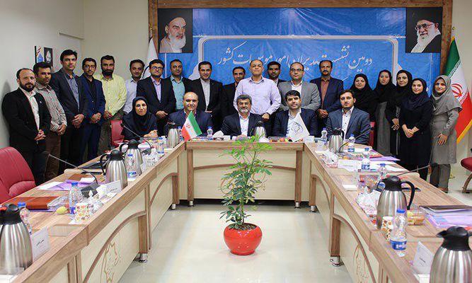 دومین نشست تخصصی مدیران موسسات پارکهای علم و فناوری کشور برگزار شد