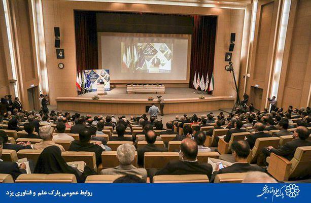 گزارش تصویری افتتاح نشست و نمایشگاه تخصصی سازگاری با کم آبی در وزارت نیرو