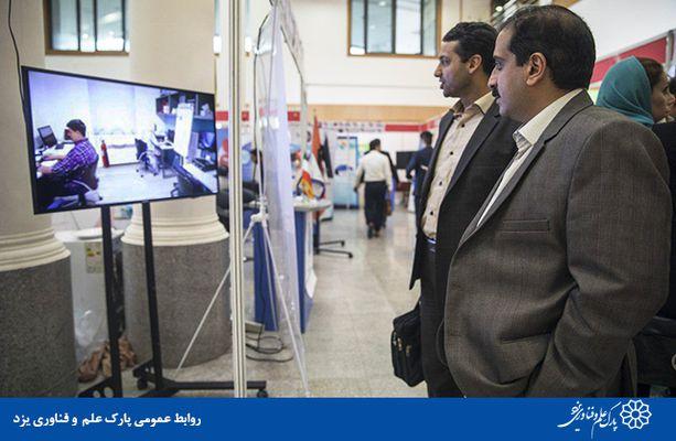بازدید رئیس پارک علم و فناوری یزد از نمایشگاه تخصصی سازگاری با کم آبی