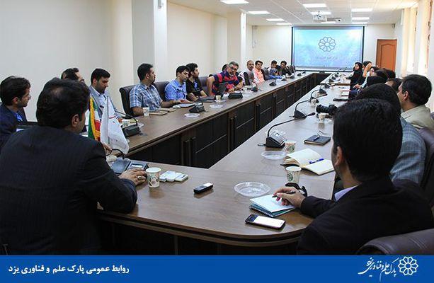 گزارش تصویری جلسه اعضای نظام مهندسی ساختمان استان به میزبانی پارک علم و فناوری یزد