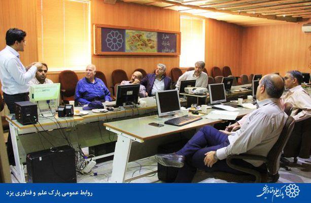 گزارش تصویری برگزاری چهارمین جلسه شورای پذیرش پردیس زیست فناوری در سال ۹۸