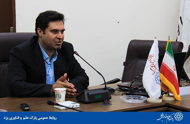 بازدید اعضای نظام مهندسی ساختمان استان یزد از پارک علم و فناوری یزد