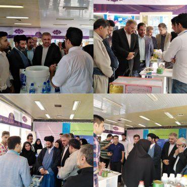 بازدید مجمع نمایندگان استان؛ از غرفه پارک علم و فناوری کرمانشاه در نمایشگاه رونق تولید