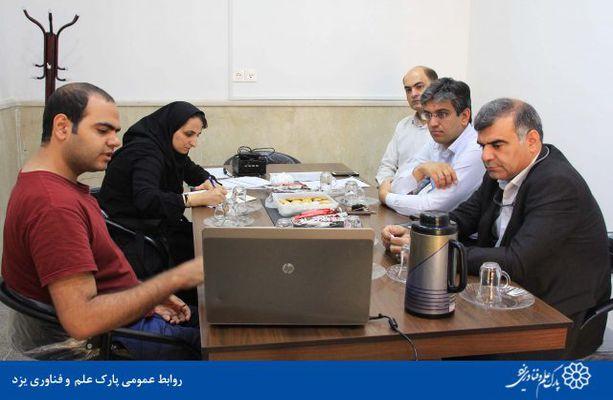 گزارش تصویری سومین جلسه دفاع از طرح نوآورانه مرکز نوآوری پارک در دانشگاه یزد در سال۹۸