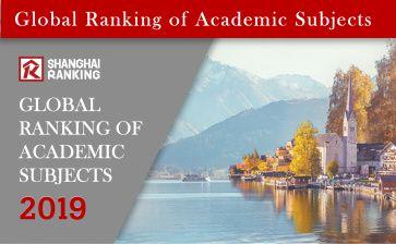حضور دانشگاه علوم پزشکی ایران در رتبهبندی موضوعی شانگهای (َARWU)