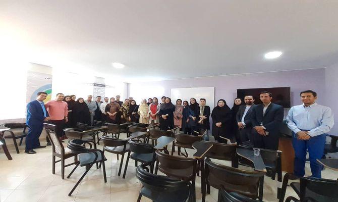 کارگاه آموزشی آشنایی با مصادیق مالکیت فکری توسط پارک علم و فناوری البرز برگزار شد