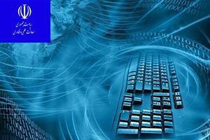 شرکت های خلاق حوزه اقتصاد دیجیتال توانمند میشوند