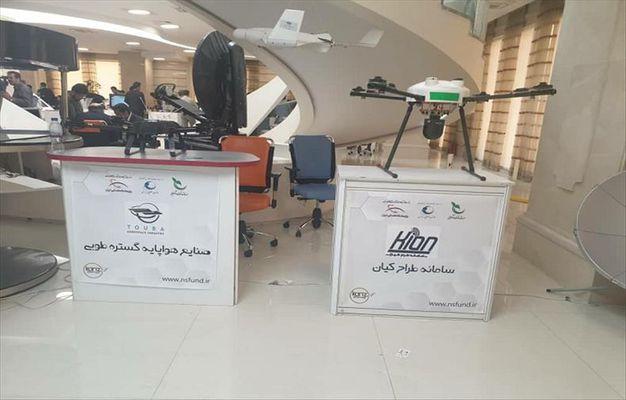 حضور شرکت مستقر در پارک علم و فناوری آذربایجان غربی در گردهمایی شرکت های دانش بنیان و استارت آپ حوزه فضایی