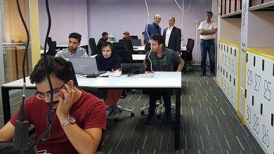 افتتاح مرکز نوآوری بانک ایران زمین