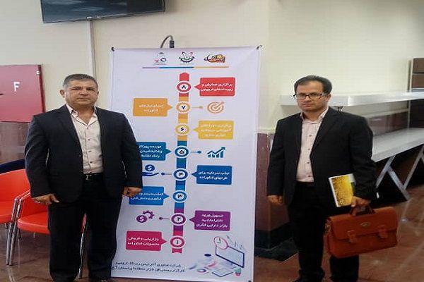 آغاز به کار رسمی کارگزار فن بازار منطقه ای آذربایجان غربی