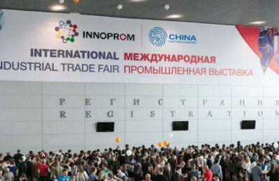 ایجاد یک سیستم پرداخت آنلاین میان شرکتهای دانشبنیان ایران و روسیه