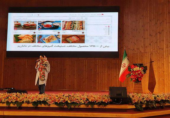 تبسم لطیفی، بنیانگذار مامان پز، از دغدغههای کارآفرینان زن در ایران میگوید