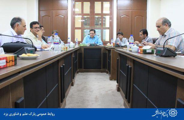 گزارش تصویری دومین جلسه شورای پذیرش و ارتقاء شرکت های مستقر در پردیس فناوری پارک در دانشگاه یزد در سال ۹۸