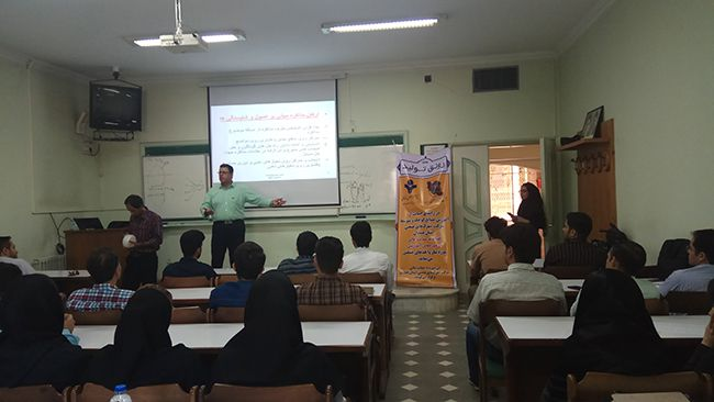 برگزاری دوره آموزشی با عنوان اصول و فنون مذاکره
