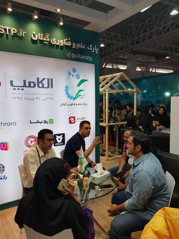 حضور شرکت های  فناور و استارتاپ های گیلانی در بیست و پنجمین نمایشگاه  الکامپ کشور